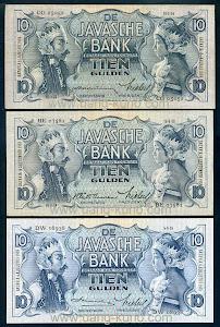 Wayang 10 gulden dengan 3 variasi tanda tangan