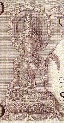 Gambar patung pada uang kertas Rp.10 (1952)