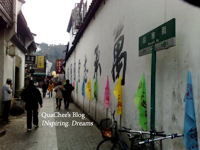 hangzhou, qinghefang road, hushilu