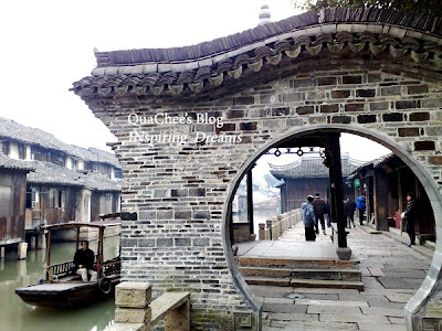 wuzhen round entrance