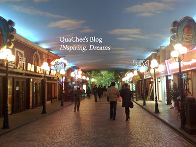 shanghai, place to visit - shopping, shanghai urban planning exhibition hall