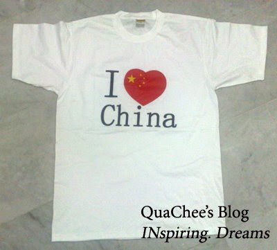china souvenir i love china t-shirt