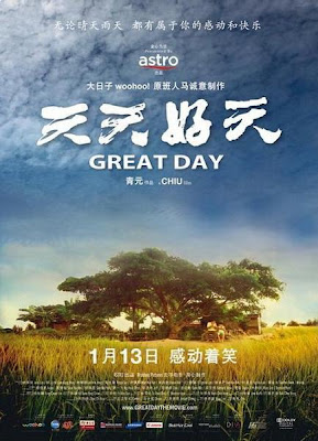 great day movie review