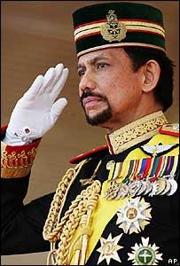Sultan Brunei Ceraikan Azrinaz