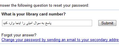 پاسخ به سوال امنیتی