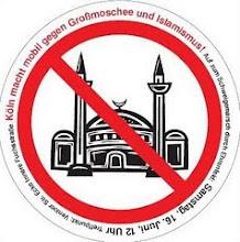 OΧΙ τζαμια στην Ελλαδα