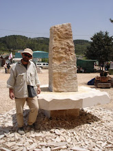 International sculpture Symposium Israel