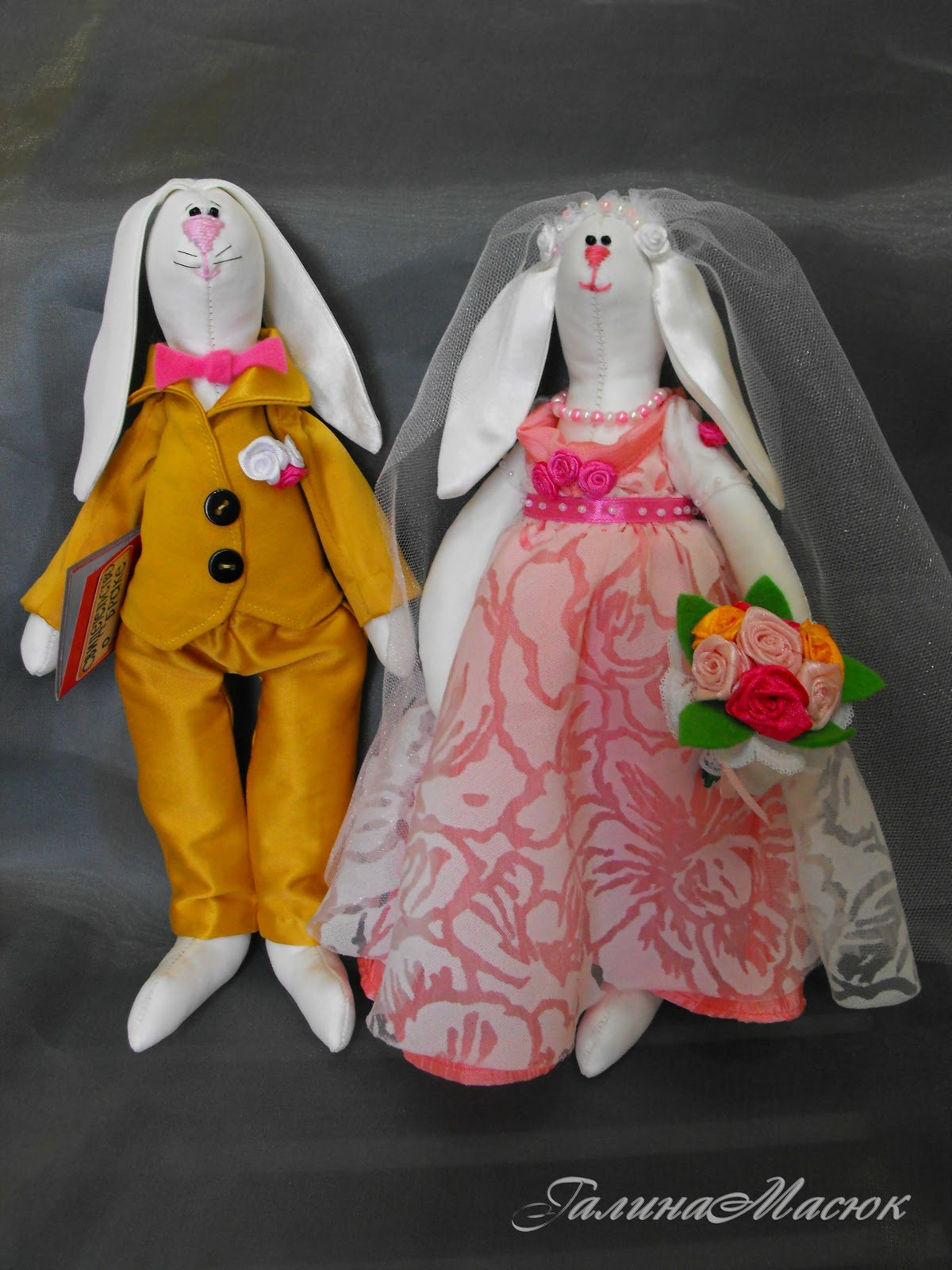 тильда жених и невеста