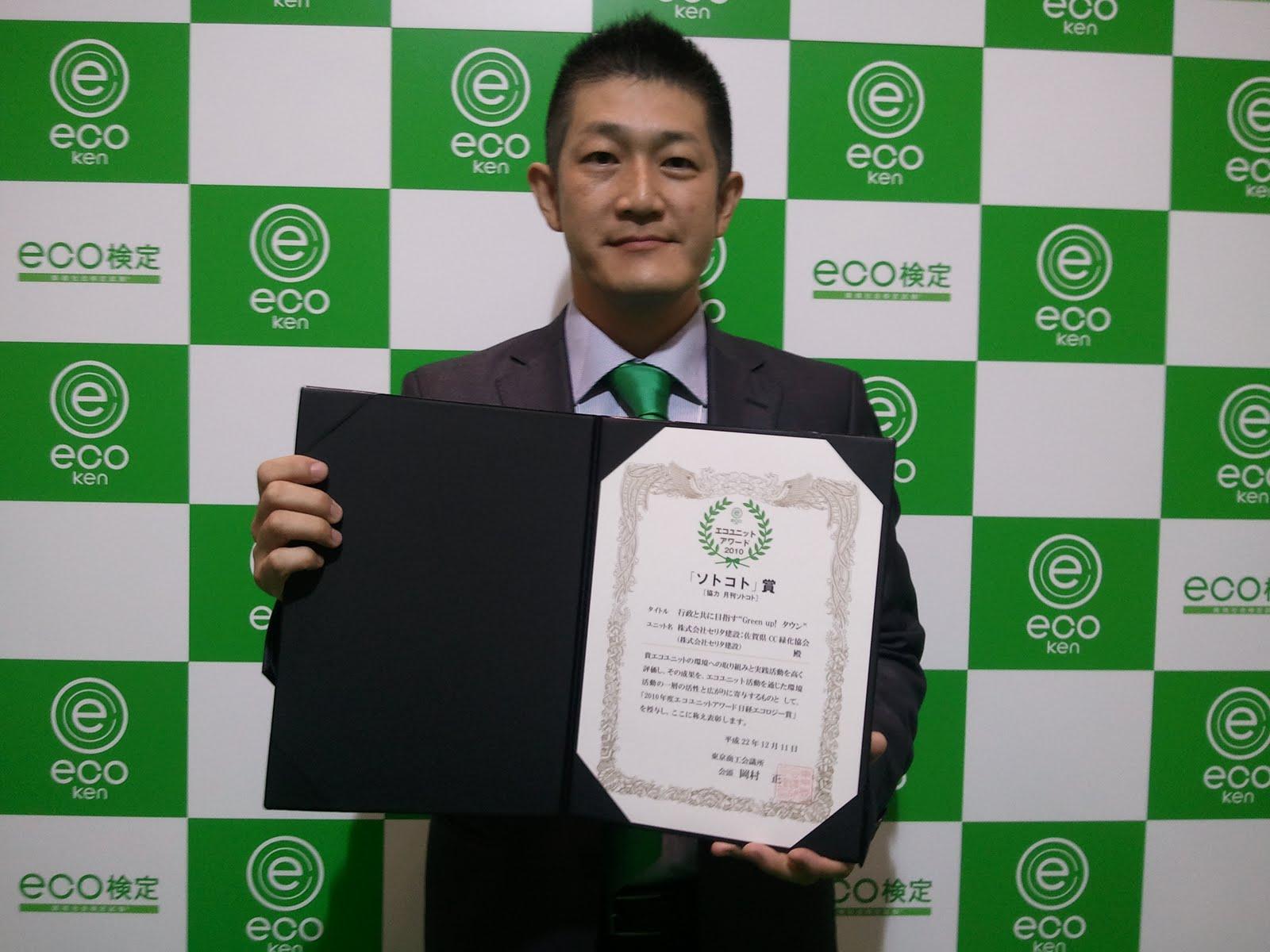 アライドテレシス株式会社/(金沢/営業)東証二部上場
