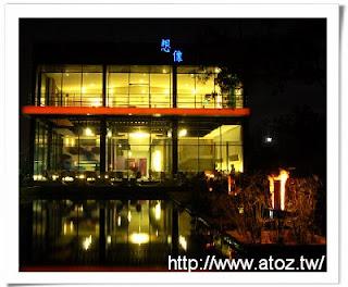 A to Z想像餐廳