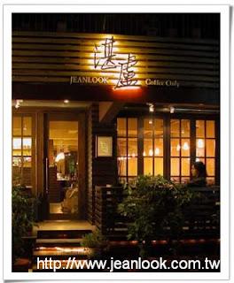 湛盧咖啡館