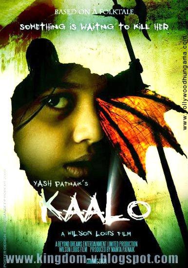 Kaalo 2010 watch online/dl Kaalo+Film+DVD