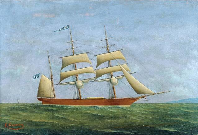 E. Kamposos