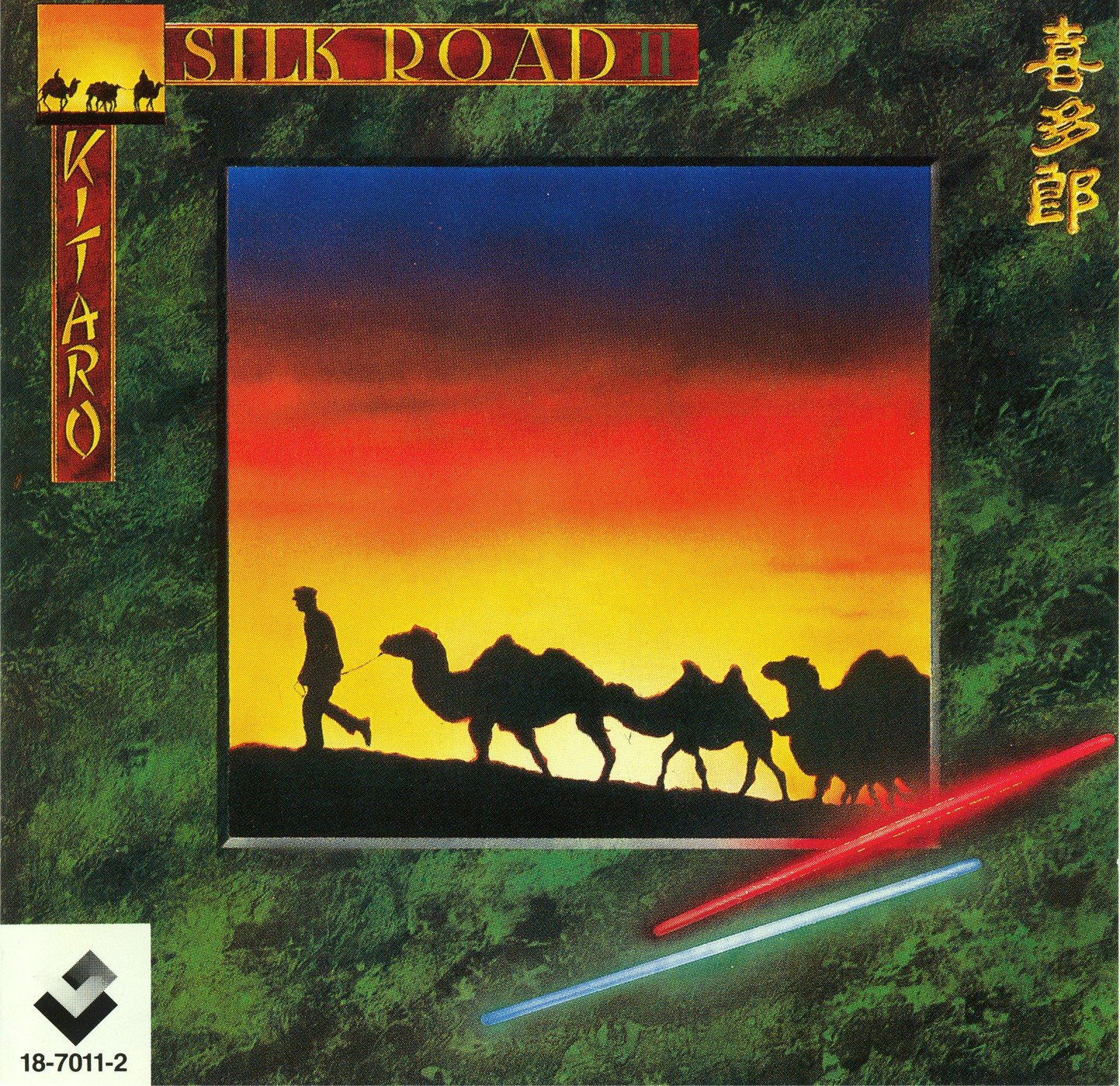 Kitaro Silk Road I