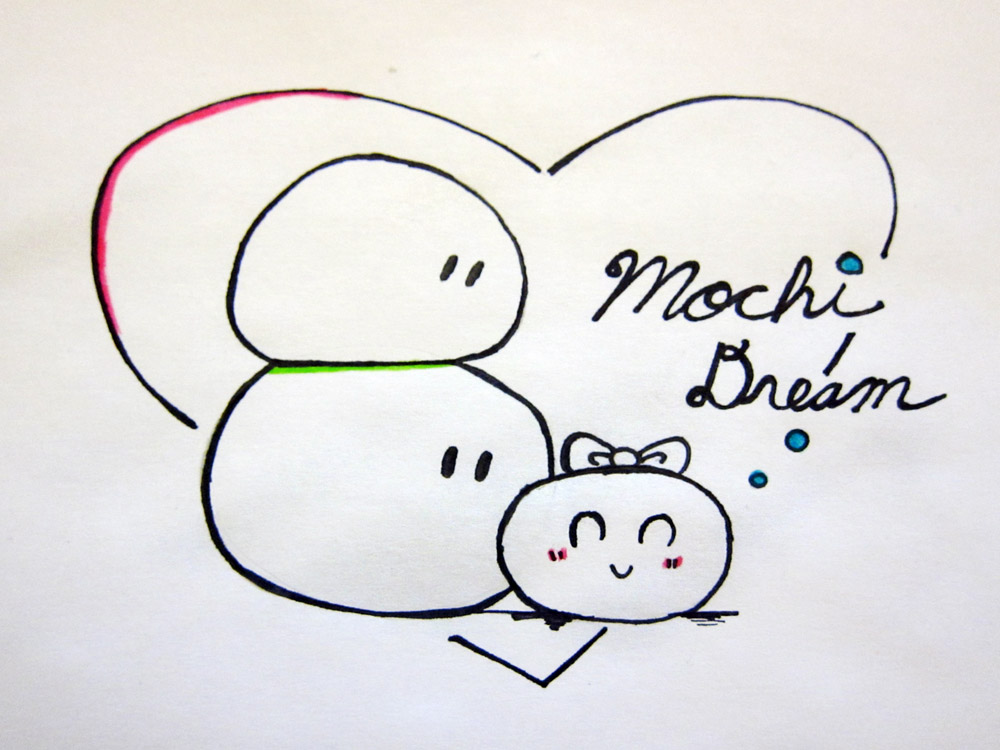 Dream Japanese Word Mochi is The Japanese Word For