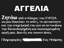 ΧΡΥΣΕΣ ΑΓΓΕΛΙΕΣ