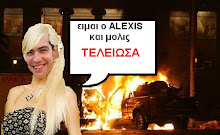 "ALEXIS ""CHI"" TSIPRAS"