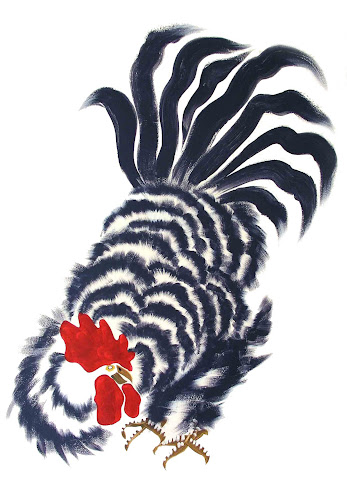 Fuzzy Rooster
