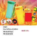 TUPPERWARE COOL N RETRO (2) 400ML RM45