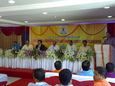 15th All India Convention