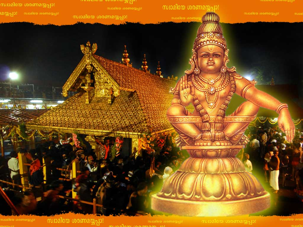 Lord Krishna Devotional Wallpapers: Samye saranam ayyapa