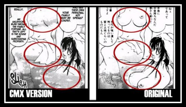 Animadeus: Anime Vs Manga 8