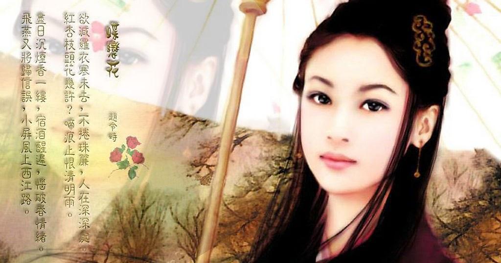 all about china lukisan wanita china kuno yang eksotik
