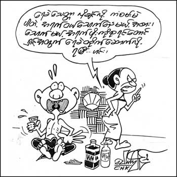 Related Posts: myanmar cartoons, myanmar funny cartoons, myanmar funny ...
