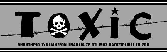 Toxic Zine
