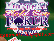 Midnight Poker Java Games
