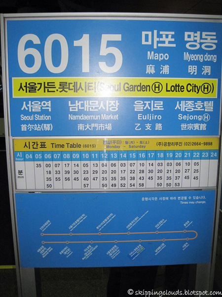 how to get from incheon airport to myeongdong