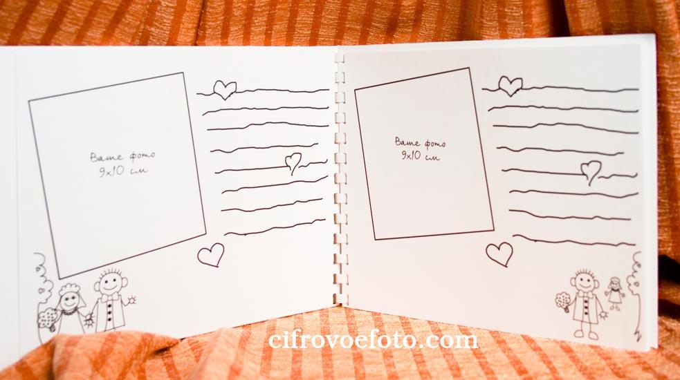 Как самой сделать книгу пожеланий на свадьбу своими руками