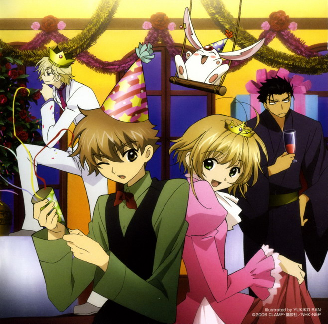 Tsubasa Chronicle Vol 2: The World Clamp!!!!*: Ost