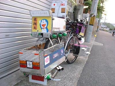 japan Dekochari culture