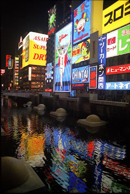 Travel - Most expensive cities in the world - Osaka, Japan