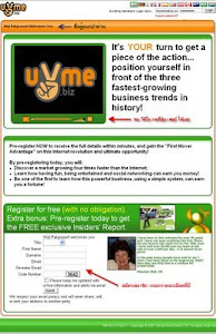 ขั้นตอนการสมัคร uVme (ยูวีมี)