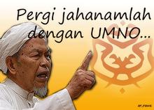 http://1.bp.blogspot.com/_yXlaHdaQvAE/Swdx1dZGj4I/AAAAAAAAAXE/ESDAPeBxXCk/S226/jahanam-UMNO.png