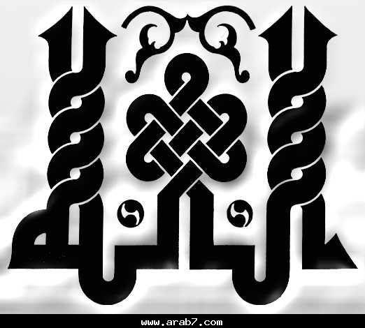 الخط العربى فى زمن العولمه