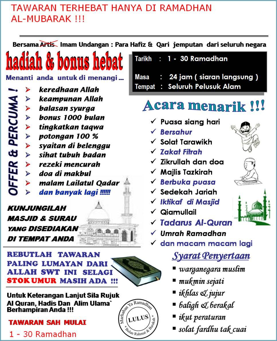 [tawaran+ramadhan.jpg]