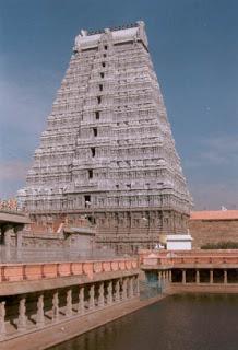 Arunachala Temple Tower