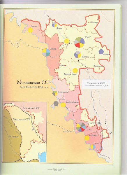 Harta Transnistriei