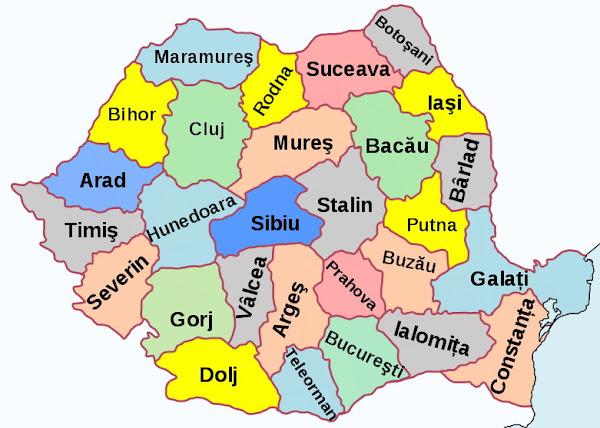 Harta României între 1950-1952
