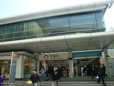 Tung Chung Station Hong Kong Photo 8