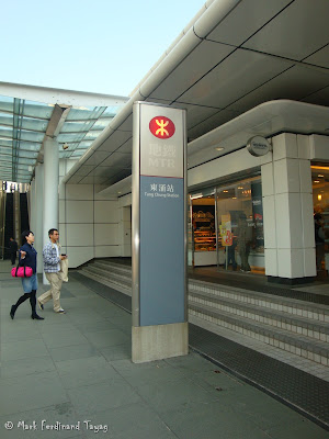 Tung Chung Station Hong Kong Photo 7