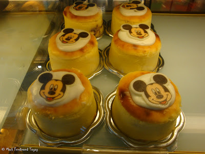 Hong Kong Disneyland Bakery Photo 10