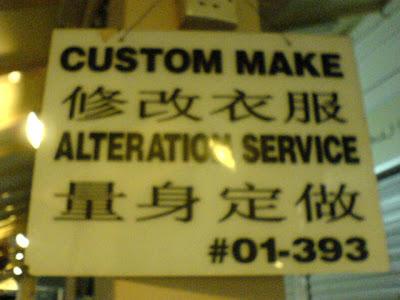 Custom Make Alteration