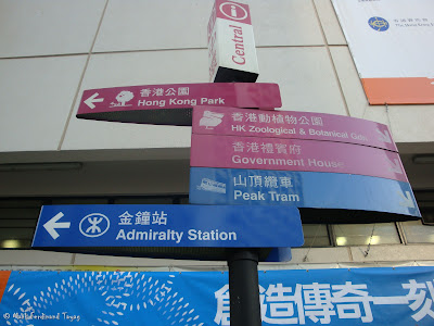 To The Peak Tram Station Photo 4