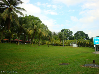 Yishun Town Garden Photo 2