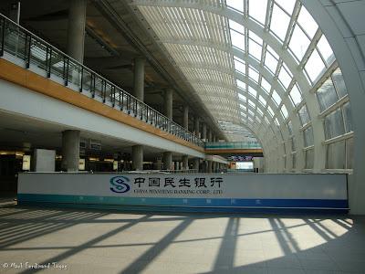 Hong Kong International Airport Photo 5