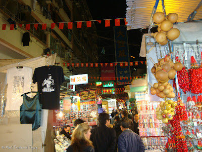 Hong Kong Night Market Photo 4